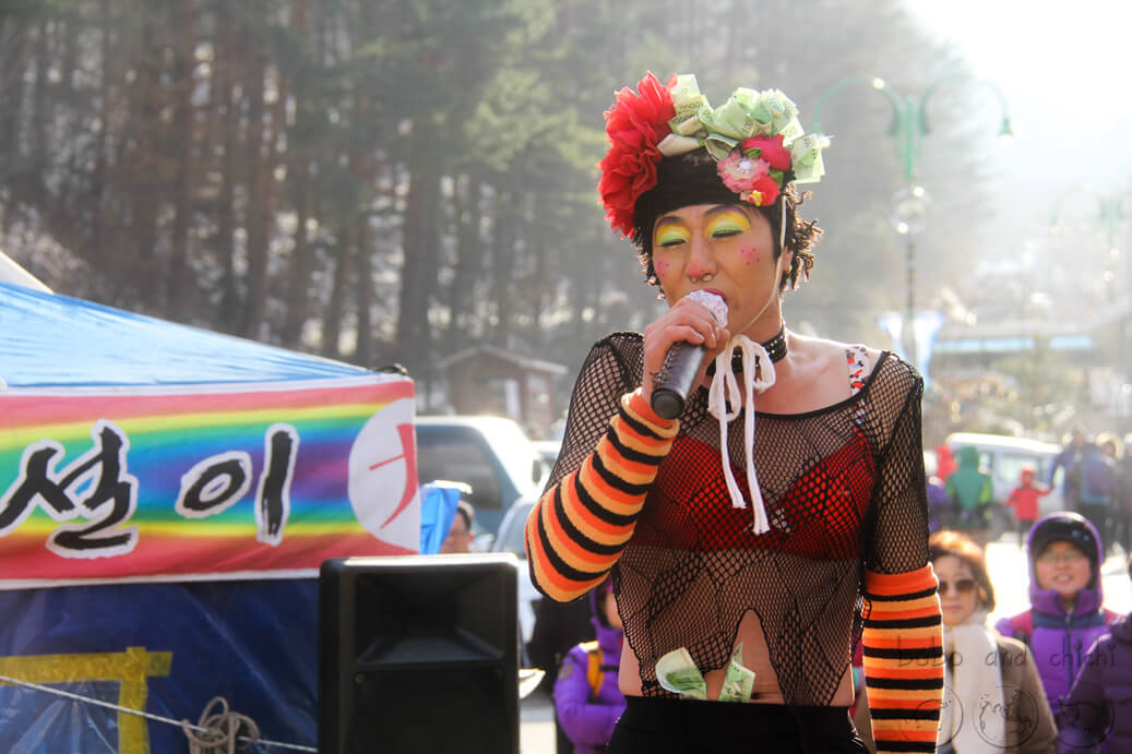 Taebaekson Snow Festival Lady Boy Singer #2