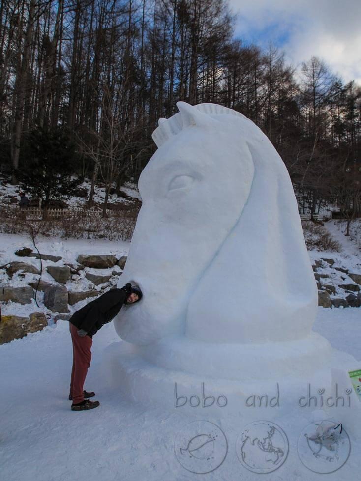 Taebaekson Snow Festival Ice Sculpture Head in Horse