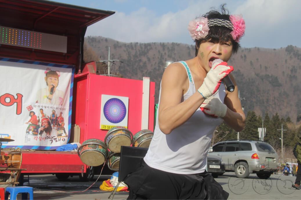 Taebaekson Snow Festival Lady Boy Singer #1