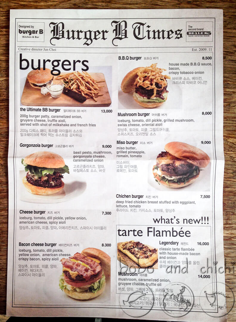 Burger B in Hongdae Menu