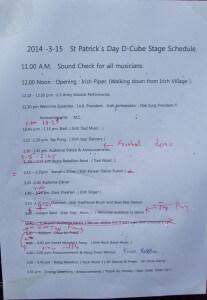 schedule-