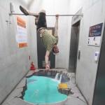 Alive Museum Insadong