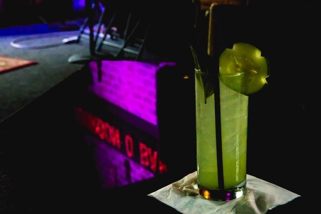 Bourbon O Bar