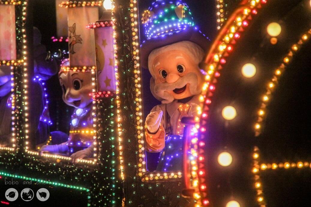 Everland Parade at Night