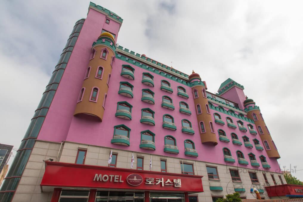 Sokcho Rocustel Motel