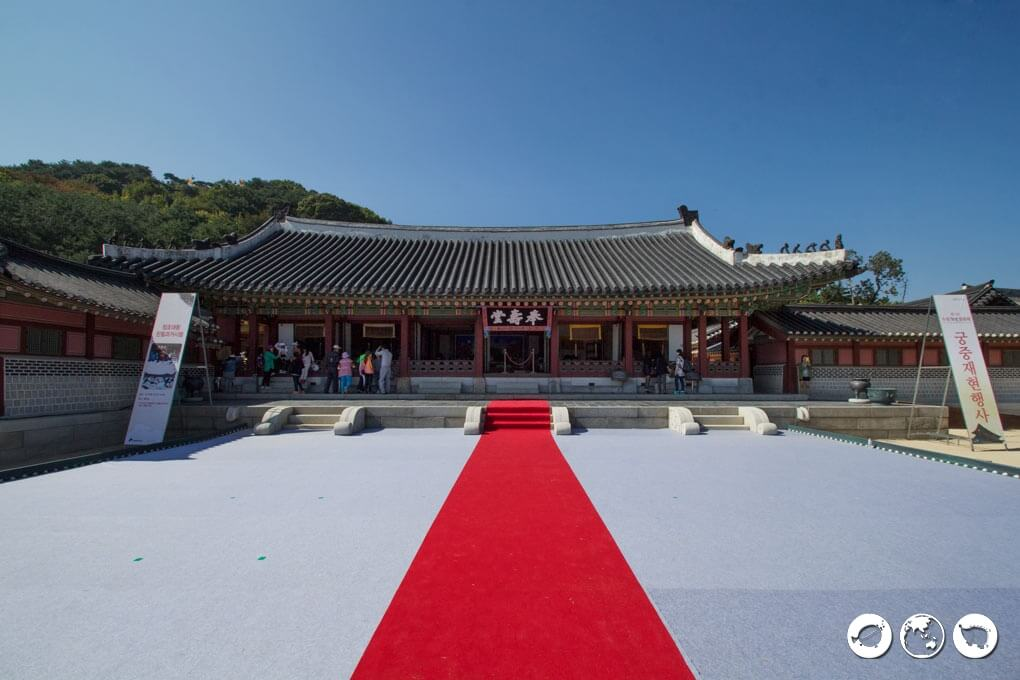 Suwon Palace