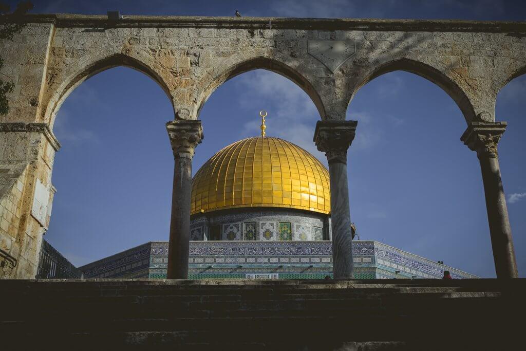 Dome of the Rock Jerusalem Old City