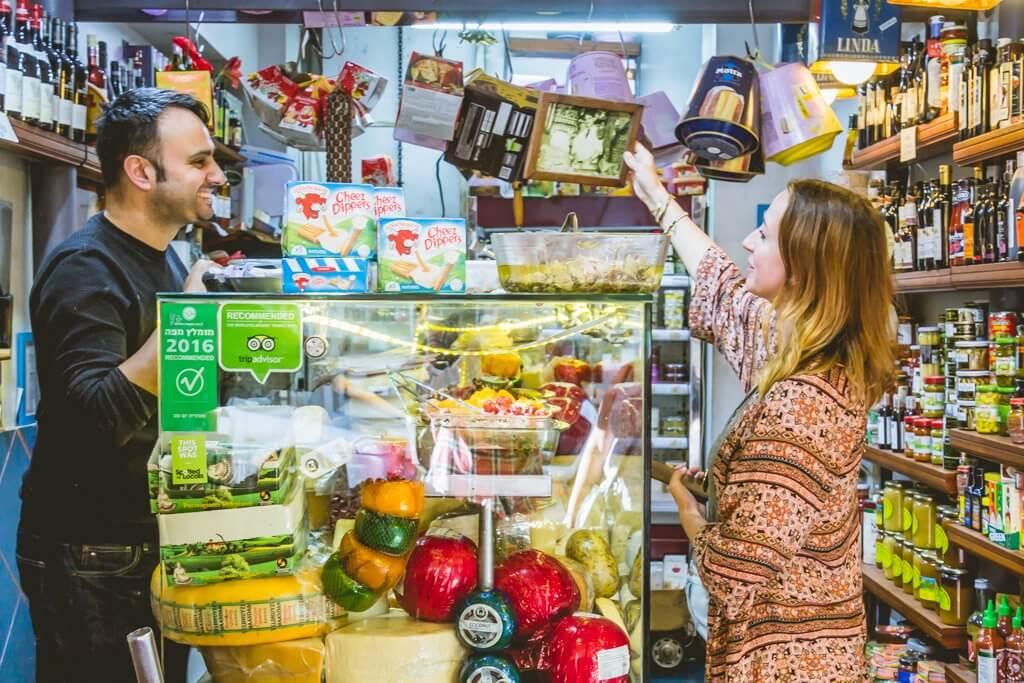 Levinsky Market Tel Aviv