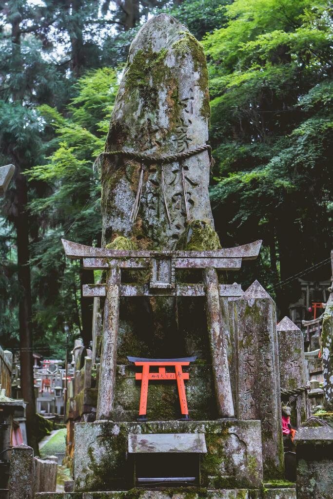 Shrines at Fushimi Inari