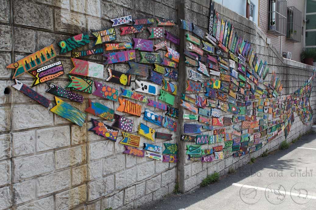 Gamcheon Culture Village Fish Wall