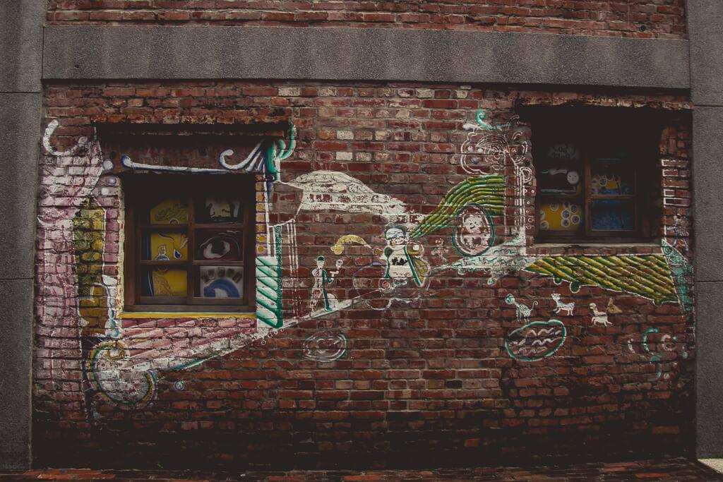 Bopiliao Historical Block