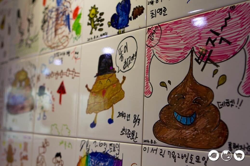 Haewoojae Toilet Museum in Suwon