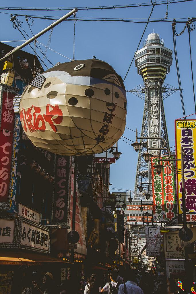 Shinsekai Osaka Japan streets
