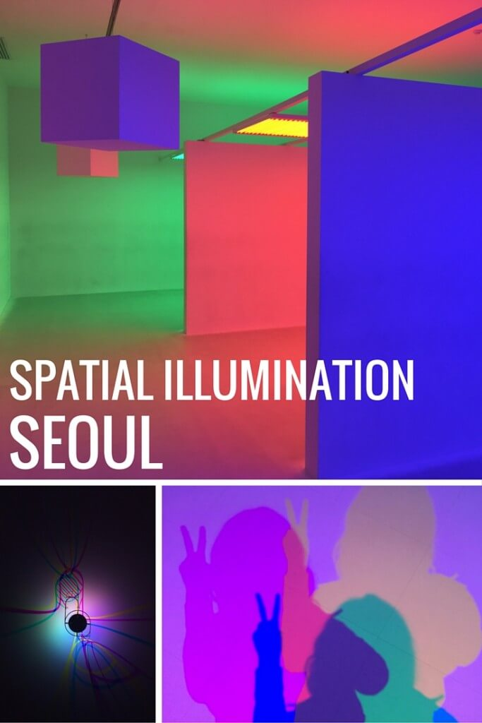 9 Lights in 9 Rooms Seoul