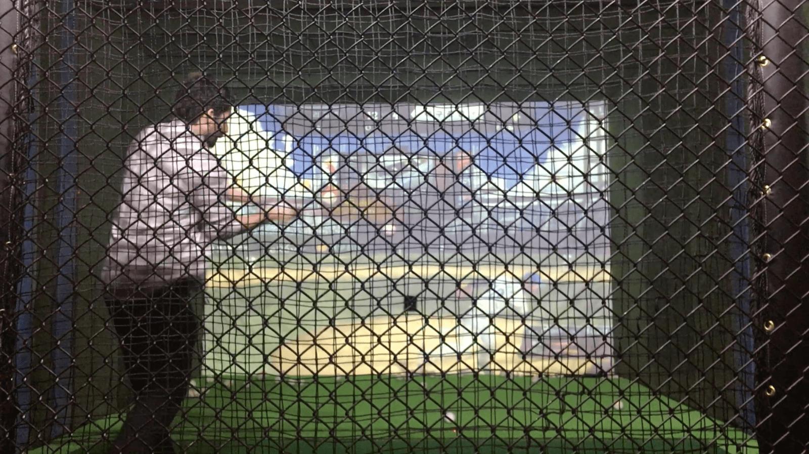 Screen Baseball in Yeosu