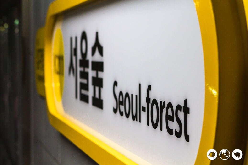 Good dating places in seoul