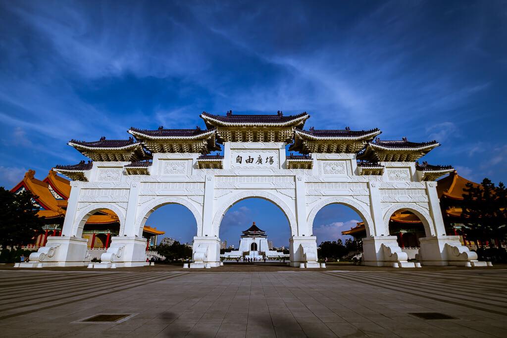 CKS Memorial Taipei