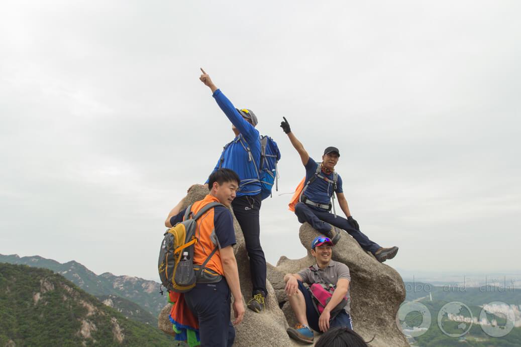 Uisanbong Peak