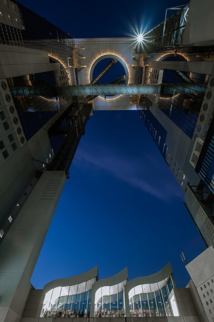 Umeda Sky Building Japan