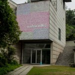 Whanki Museum in Buam-Dong