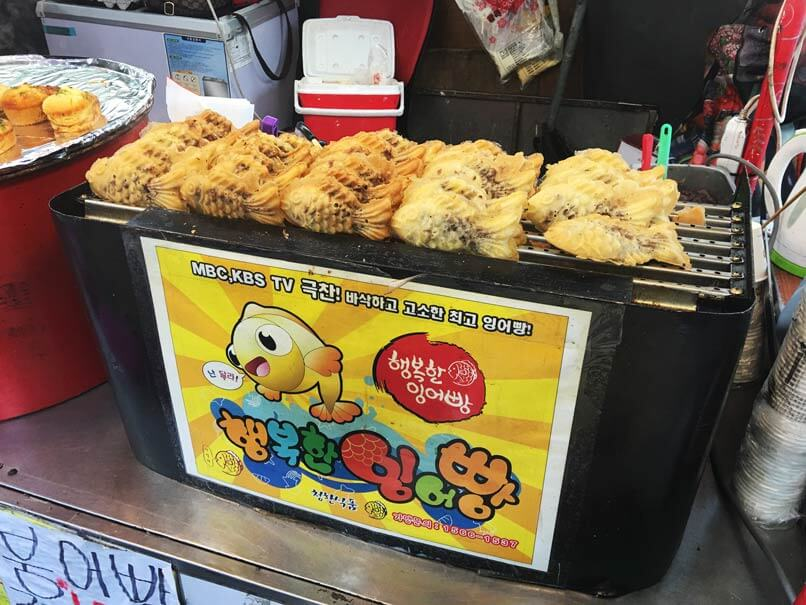 Korean winter food - fish-bread