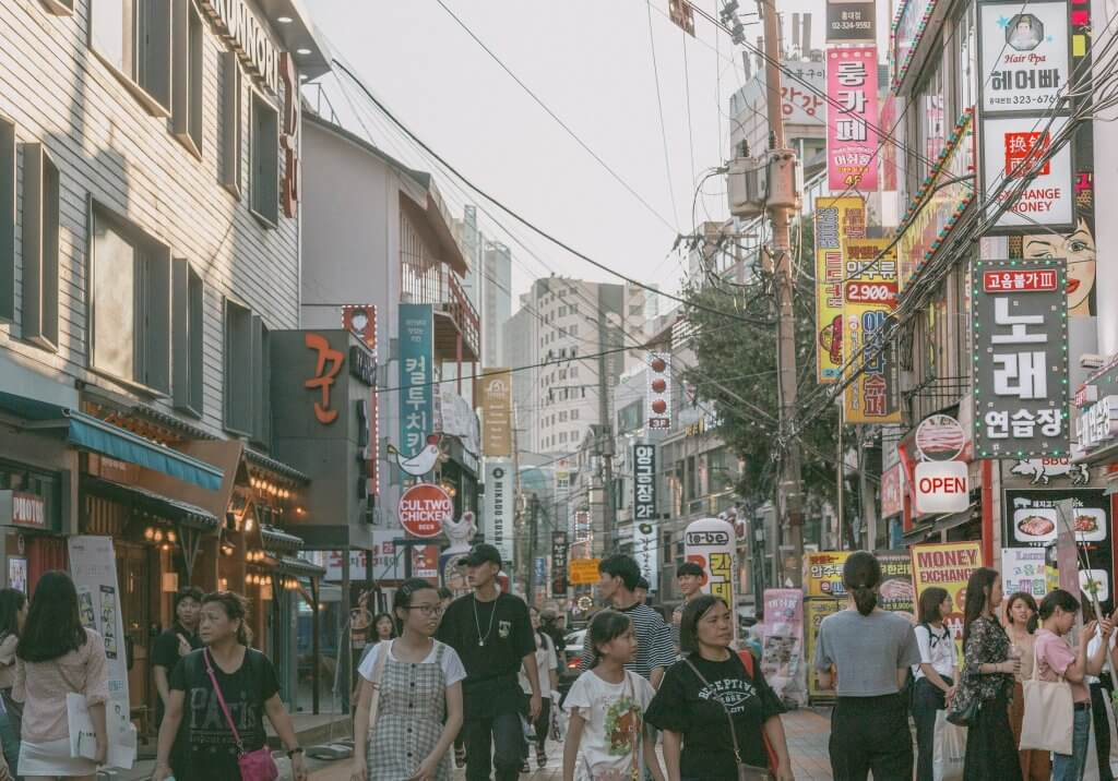 Hongdae | Shopping in Seoul