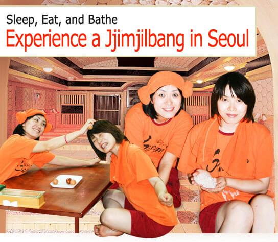 Jjimjilbang Egg