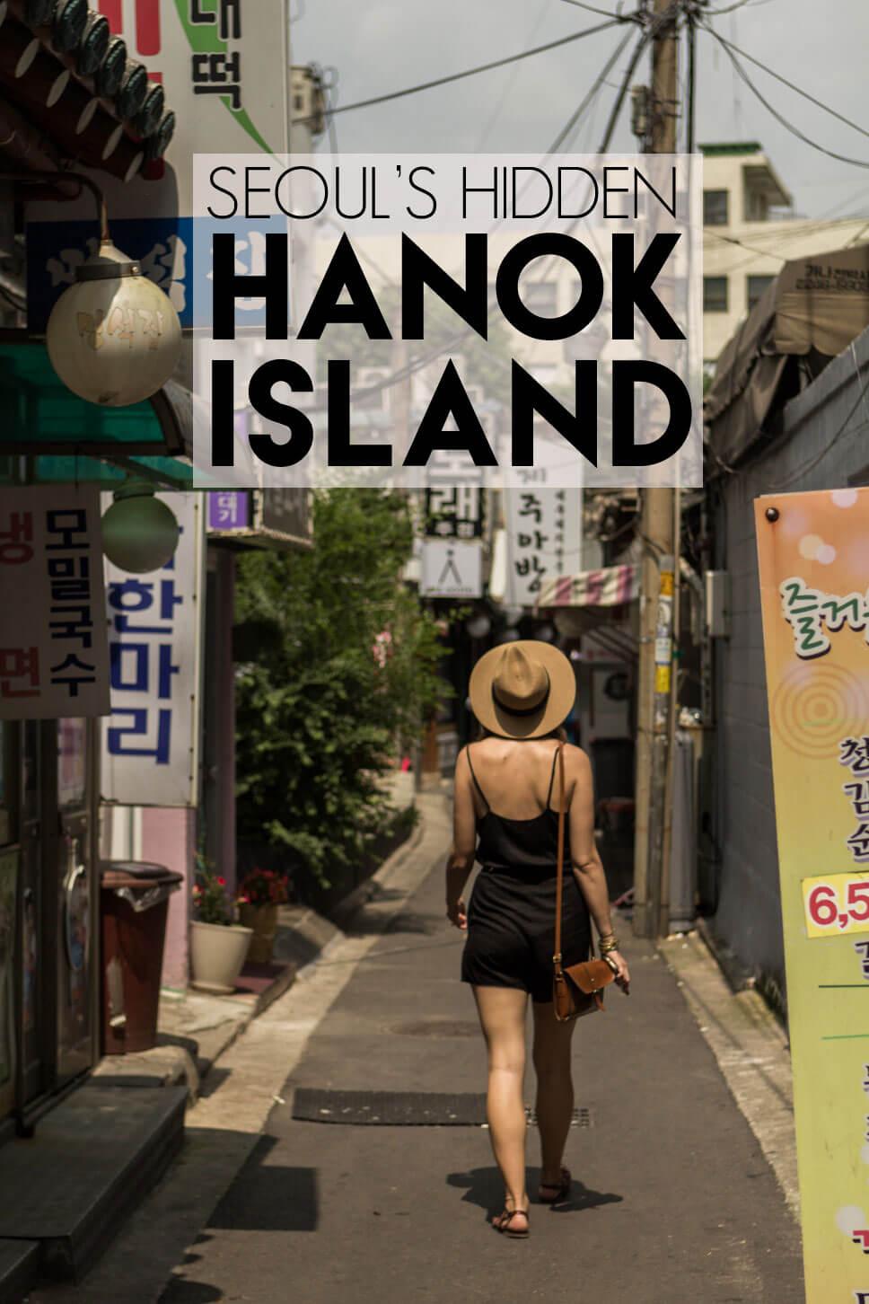 seouls-hanok-island-pinterest-bw