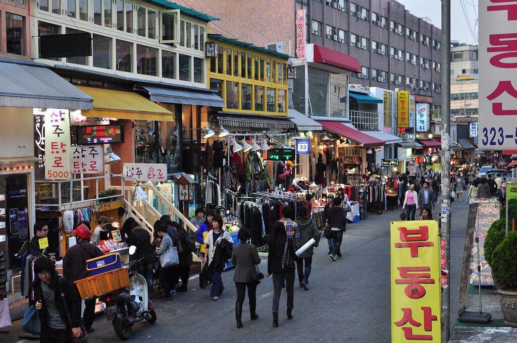 Seoul University Shopping